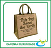 Wholesale mumbai reclycle renewable jute promotion shopping bag