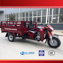 Wholesale three wheel passenger gasoline tricycle with factory price