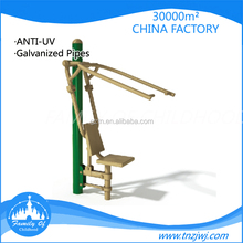 factory directly training fitness equipment suppliers outdoor fitness trail equipment