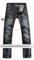 High-End new style boys pants jeans wholesale