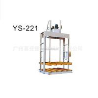 YS-221 Mattress Compression Machine Foam Compression Machine
