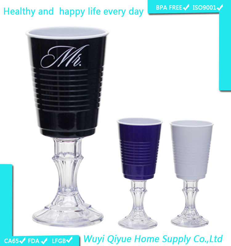 2015 New Promotion Plastic Medieval Goblets Paper Cup Holder With Handle Tube Cup Japan Buy