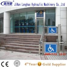 handicap chair lift