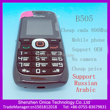 OEM CDMA 800Mhz no camera B505 Cheap cdma moible phones in india OEM phone support russian and arabic