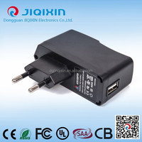 Micro USB wireless charger 5v power adaptor made in China manufacturer