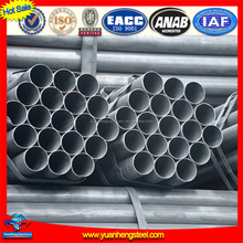 small diameter high quality Q215 erw carbon steel pipe and tube