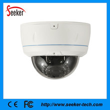 Shenzhen Factory Seeker 2.0MP 1080P Dome Vandalproof CCTV Network Indoor Surveillance Camera IP Free CMS Software