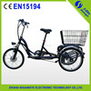 2015 Shuangye three wheel 3 wheel electric bicycle manufacturers A2-AL320