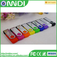 Colorful Super Slim Metal Swivel USB Flash Drive 2G