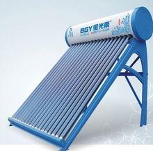 Brilliant High Efficiency Flexible Solar Water Heater