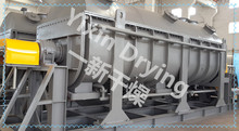 KJG industrial sludge paddle dryer/drying machine/equipment