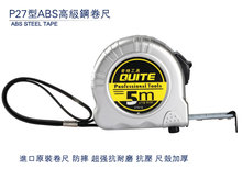 3m 5m 8m ABS Coated Stainless Steel Tape Measures function of measuring tools