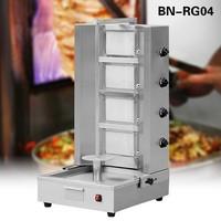 doner kebab grill machine price/doner meat wholesale/doner kebab factory