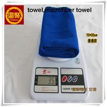 alibaba china 100% polyester microfiber towel, clean microfiber towel aliexpress