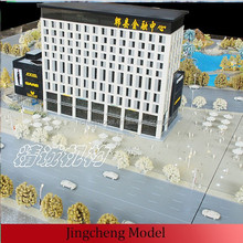 financial building exterior scale model with landscape