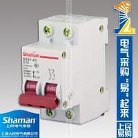 dz47-63 c45 2p 16a single phase mcb circuit breaker wenzhou