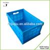 /p-detail/de-pl%C3%A1stico-plegables-de-almacenamiento-de-contenedores-300005115715.html