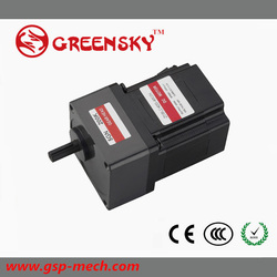 GS High Efficiency low rpm 400W 90MM cargo motor tricycle for wholesales