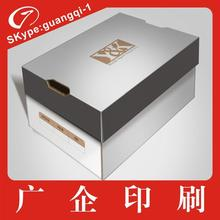 OEM a3 box file delicate manufactuer quality assurance