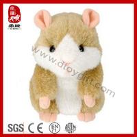 2014 popular DJ mini plush talking Hamster