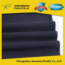 SANMIAO Brand good quality new rolls of denim fabric for jeans cheap WHTP-1501