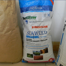 100% soluble natural seaweed extract granular fertilizer