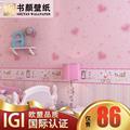 papel de parede personalizado vidro talão de papel de parede papel de parede para quarto de crianças