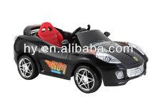 well sold KL-106 children mini car