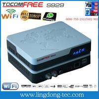 Tocomfree S928S fta software upgrade s929 digital satellite tv receiver for south america