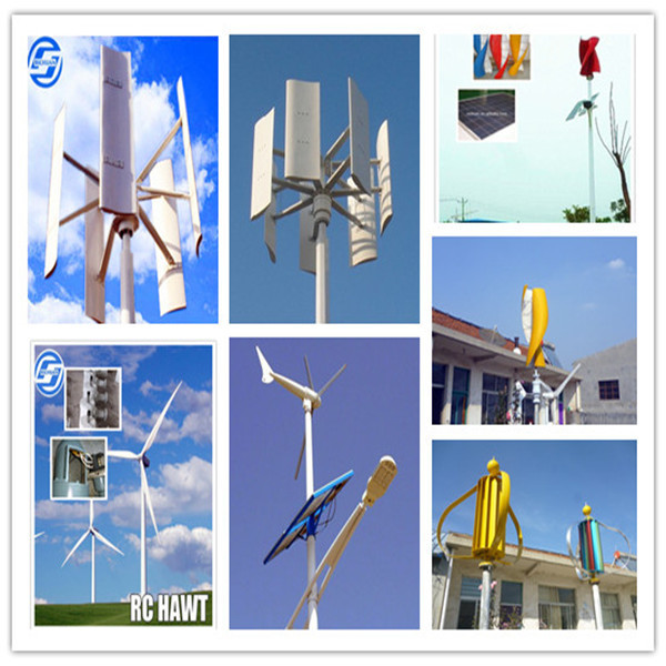 2015 new 10kw 12 volt small wind generators for home