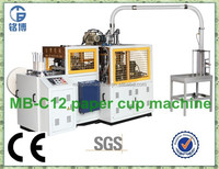 new arrival medium speed paper cup forming machine MB-C12