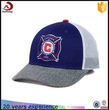 wholesales summer import cool half mesh baseball hats