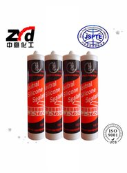 LJ-3600 Silicone Weatherproof Sealant acetic silicone sealant