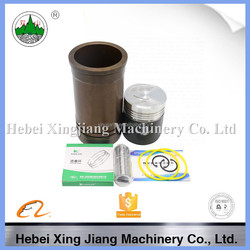China four stroke engine tractor parts S1955 piston