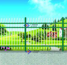 Rustproof Power Coated Galvanized Steel Garden Fencing