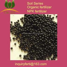 brown color granular form soybean amino acid pure plant organic fertilizer with organic