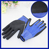 China manufacturer 2015 safety work PU palm black dipped nylon glove