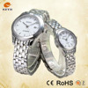 top watches brands popular all stainless steel couples watches