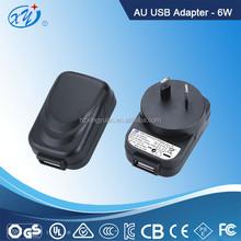 2015 AU 12V 6W USB Power AC Adapter