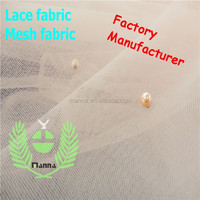 Polyester fabric get free samples mesh tulle beads
