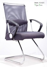 Triumph office furniture chrome steel black office chair mesh / meeting room waiting chair used , directors chairs