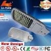 Outdoor high power solar light led street lamps e40 60w