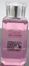 50ml shower gel bath gift set 2012 new design