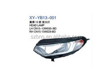 Headlight with relible service life and special price