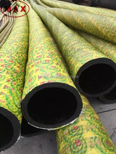 """Flexible Rubber Hose 6"""" for Suction and Discharge, Flexible Hose 6 inches"""