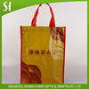 high quality wholesale Custom logo thicken pp non woven tote Hand bag present gift bag laminate for package advertising
