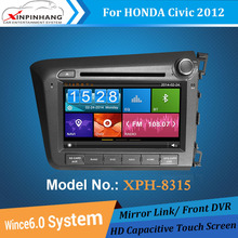 Double din touch screen car dvd player with GPS for honda civic 2012