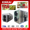 New Type Fruit and Vegetable Dehydrator Food Drying Machine With Own Patent