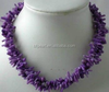 """3 rows 18"""" 3-8mm lavender natural coral branch off necklace"""