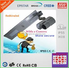40w ip65 waterproof integrated solar led street garden lights with motion sensor/hidden camera